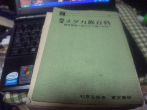 100509_223336.jpg